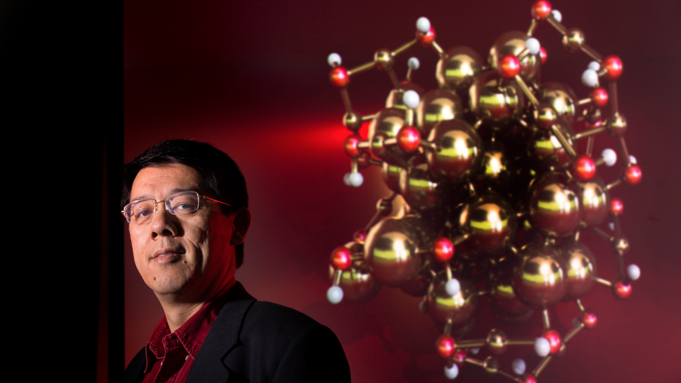 Study models new atomic structures of gold nanoparticle